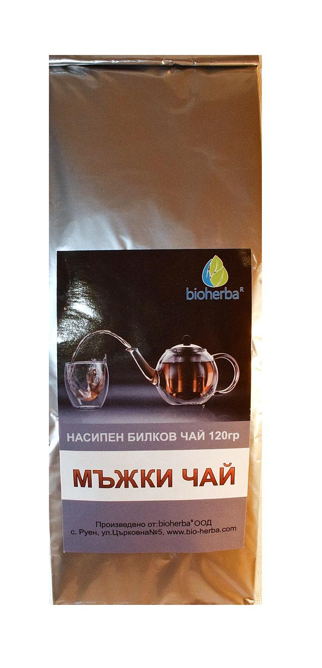 мъжки чай
