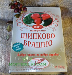ШИПКОВО БРАШНО - 250гр
