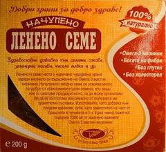 НАЧУПЕНО ЛЕНЕНО СЕМЕ - 200гр