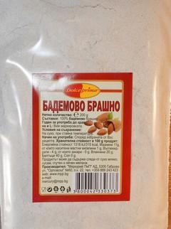 БАДЕМОВО БРАШНО - 200гр