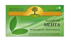 ЧАЙ МЕНТА - 20 филтърни пакетчета