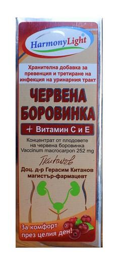 ЧЕРВЕНА БОРОВИНКА капсули - 252mg