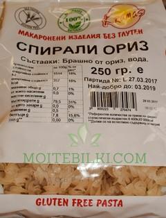 ОРИЗОВИ МАКАРОНИ /спирала/ 250гр БЕЗ ГЛУТЕН