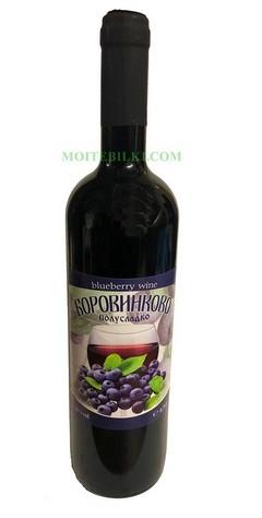 Боровинково вино - 750ml /полусладко/