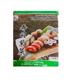 НОРИ - кори за суши - 50 листа /135гр