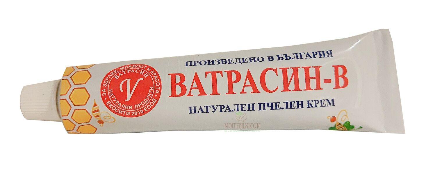 ВАТРАСИН КРЕМ - 30мл