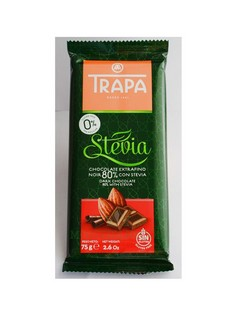 Тъмен шоколад със стевия и малитол - 75гр